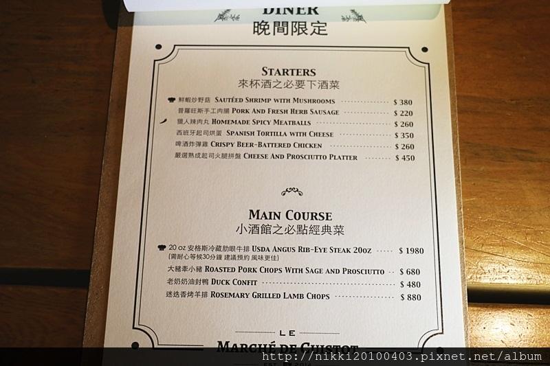 廚子市場 (28).JPG