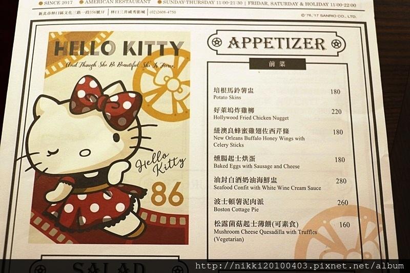 Hello kitty美式餐廳 (10).JPG