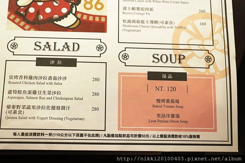 Hello kitty美式餐廳 (11).JPG