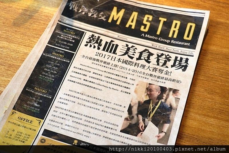 mastro 中和店 (6).JPG
