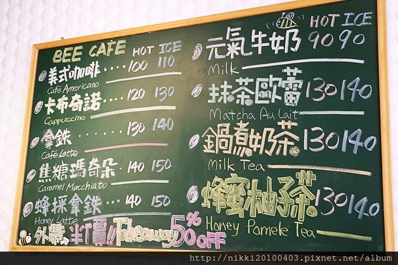 蜂巢旅店 Bee House (11).JPG