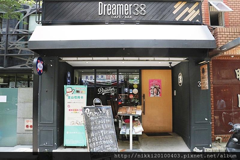 Dreamer38 (12).JPG