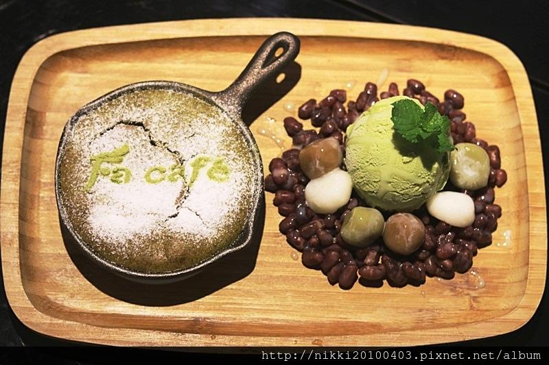 fa cafe (28).JPG