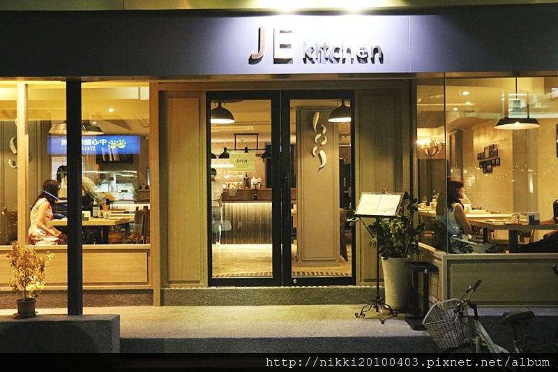 JE Kitchen (1).JPG