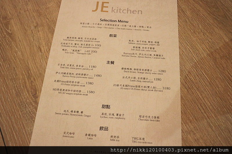 JE Kitchen (7).JPG