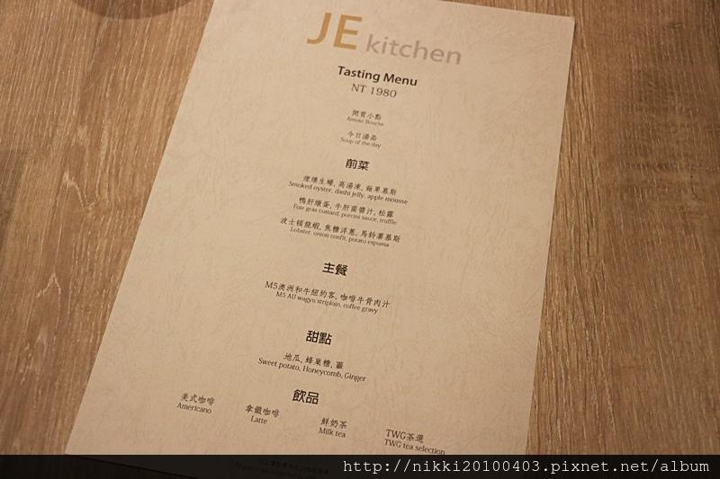 JE Kitchen (6).JPG