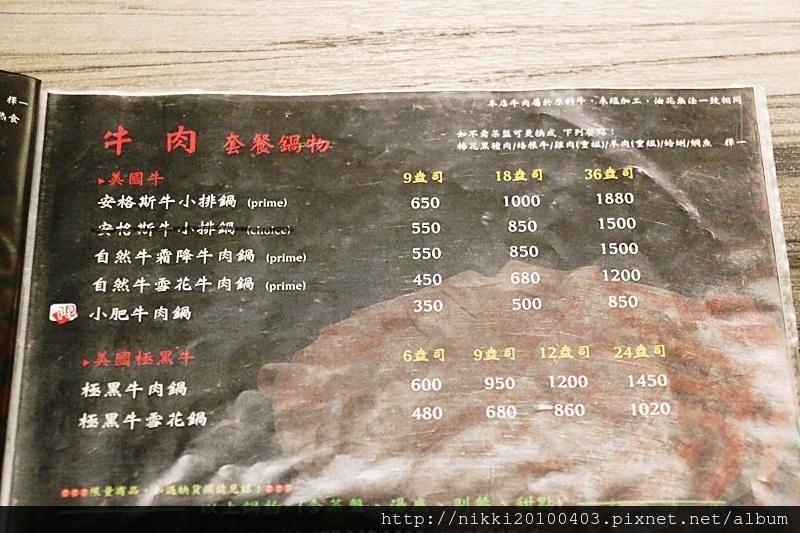 湯正黑潮 (10).JPG