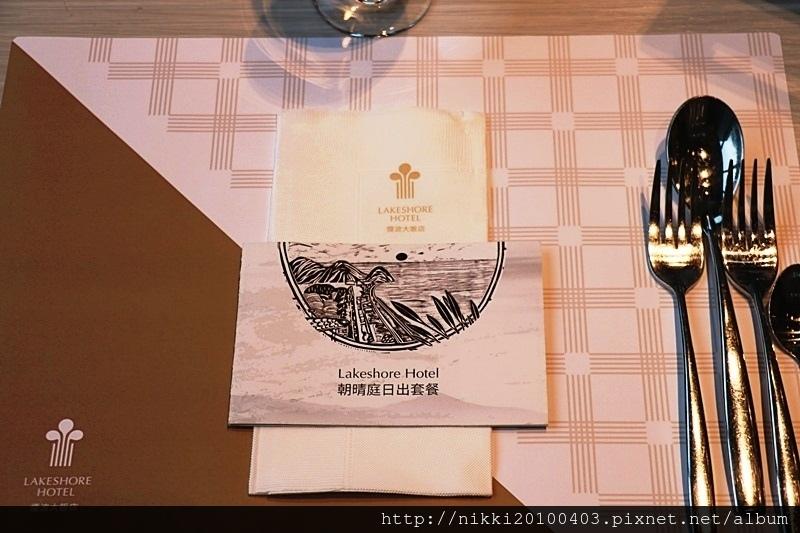 蘇澳煙波飯店 (63).JPG