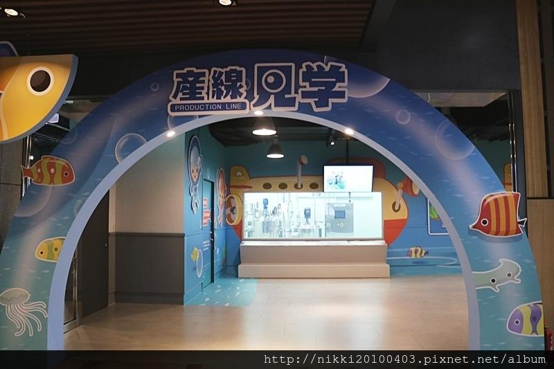 安永心食館 (5).JPG