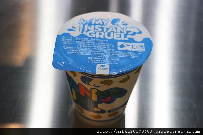 安永心食館 (22).JPG