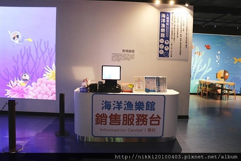 安永心食館 (25).JPG
