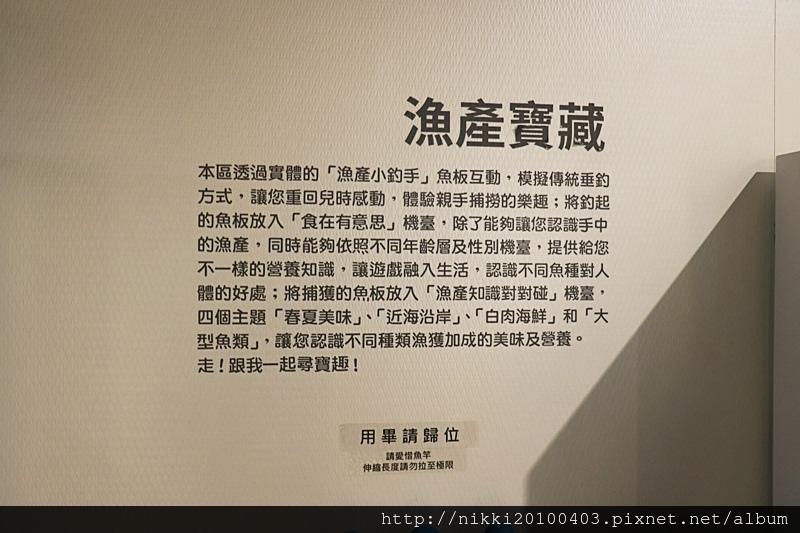 安永心食館 (34).JPG
