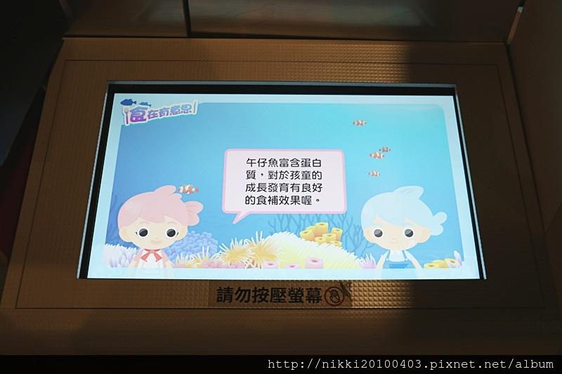 安永心食館 (36).JPG