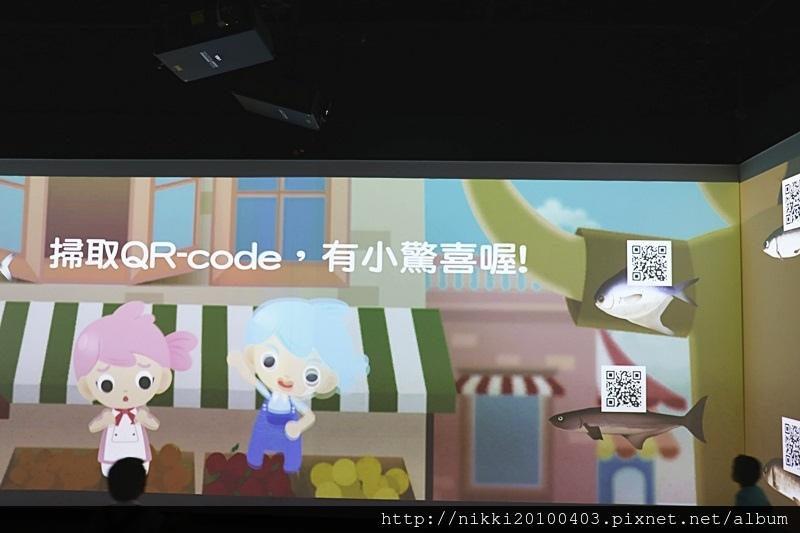 安永心食館 (37).JPG