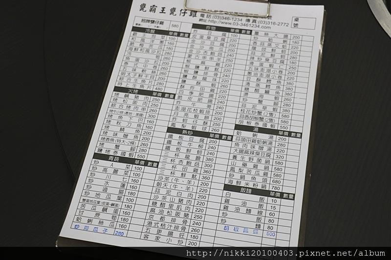 甕霸王甕仔雞 (12).JPG