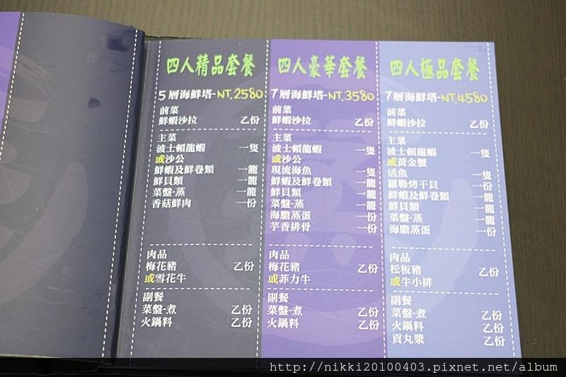 甕霸王甕仔雞 (13).JPG