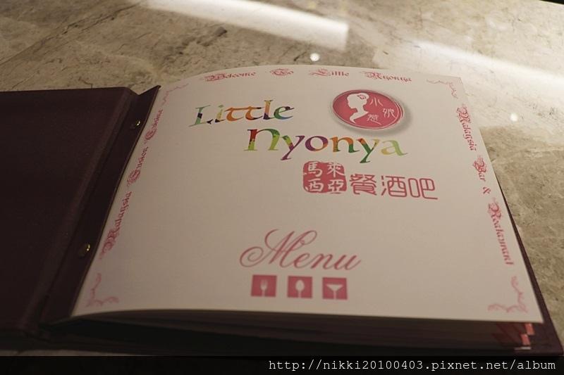 小娘惹馬來西亞料理餐酒吧 (4).JPG