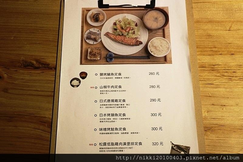 一皿歐風日式料理 (5).JPG