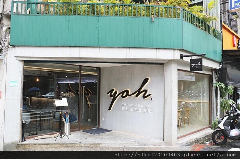 曜日餐酒館 (15).JPG