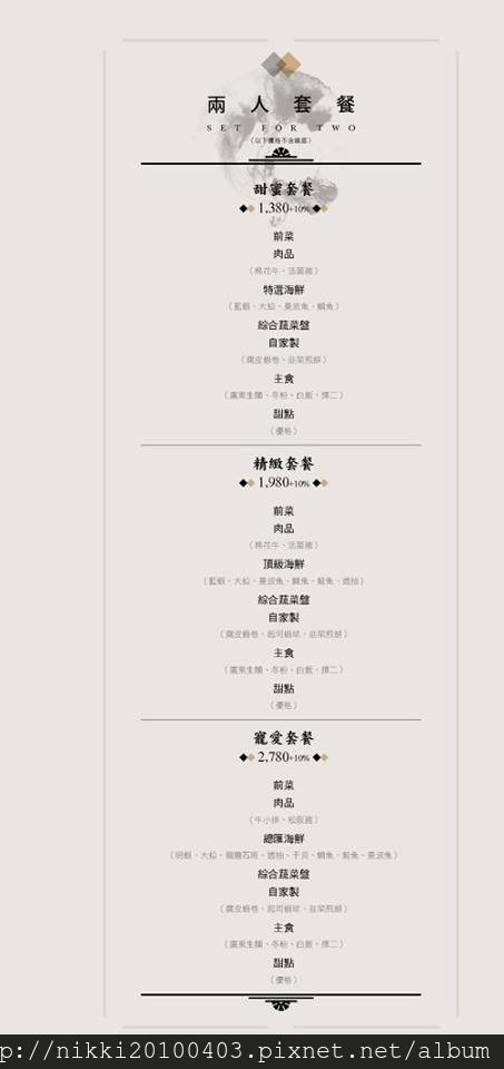 一兵一卒 (108).jpg