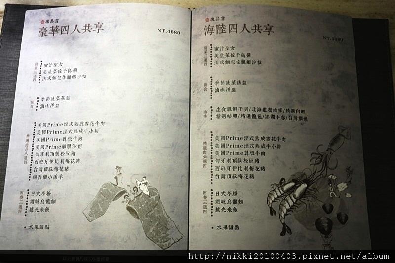 麻辣壹號店 (14).JPG