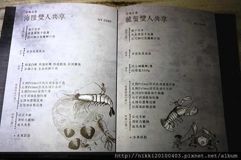 麻辣壹號店 (13).JPG