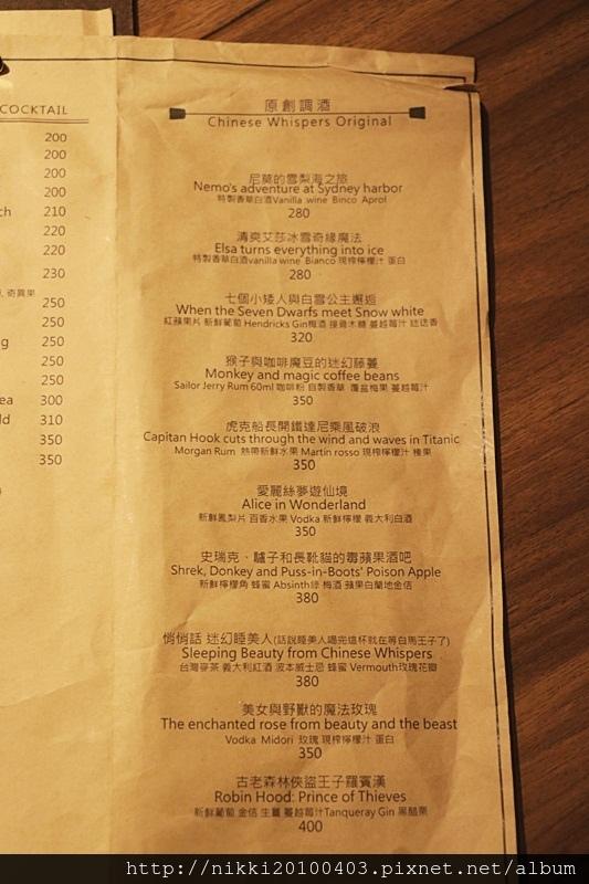 悄悄話餐酒館 (23).JPG