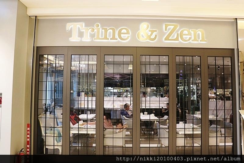 Trine%26;Zen 崔妮傑恩微風信義店 (14).JPG