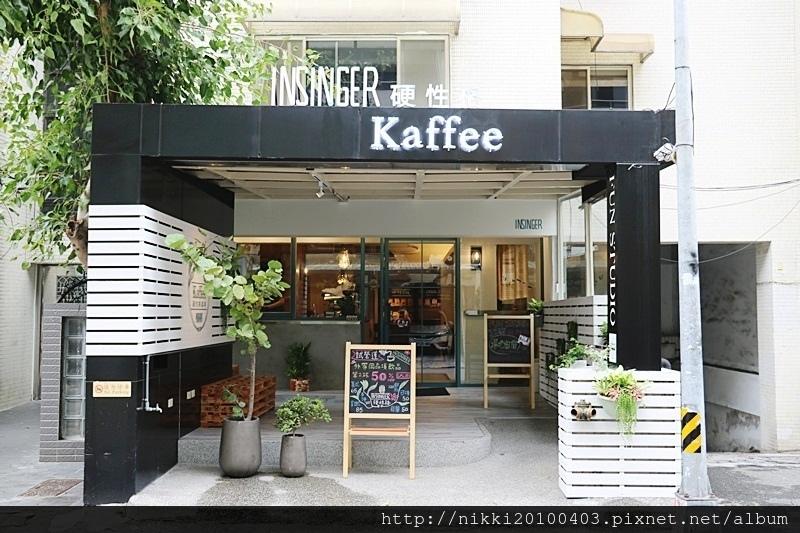 INSINGERKAFFEE硬性格咖啡 (40).JPG