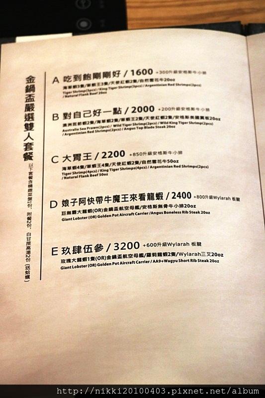 金鍋盃板橋店 (9).JPG