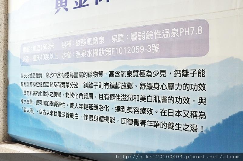 長群金璽御品 (17).JPG