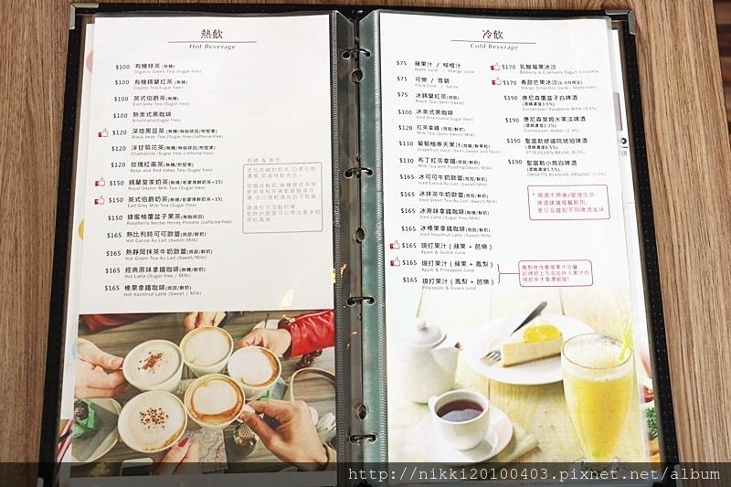 芙歐義式餐廳 (13).JPG