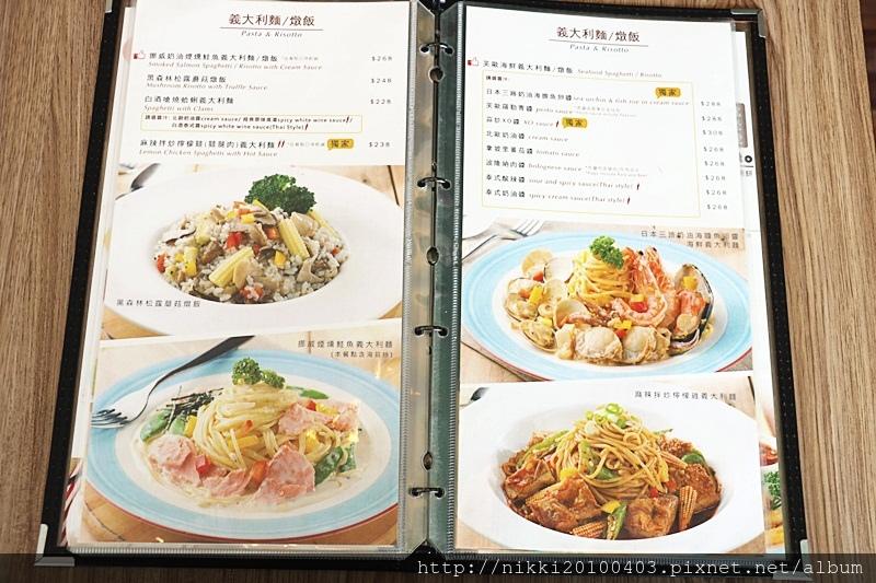 芙歐義式餐廳 (15).JPG