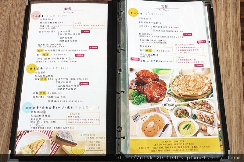 芙歐義式餐廳 (12).JPG