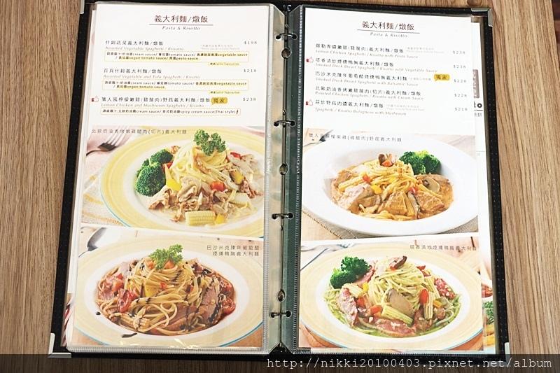 芙歐義式餐廳 (16).JPG