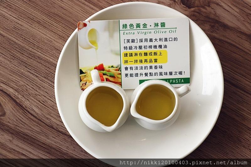 芙歐義式餐廳 (41).JPG