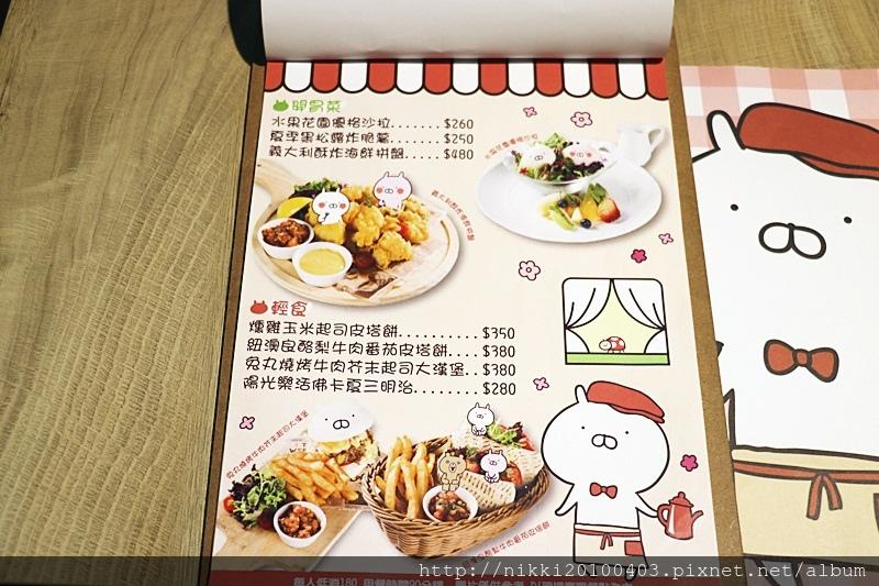 兔丸USAMARU X 頑食概念餐廳 Foodplay 信義誠品店 (18).JPG