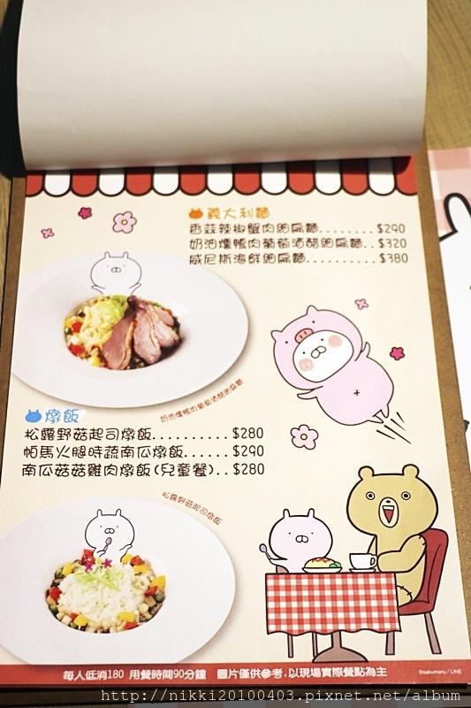 兔丸USAMARU X 頑食概念餐廳 Foodplay 信義誠品店 (19).JPG
