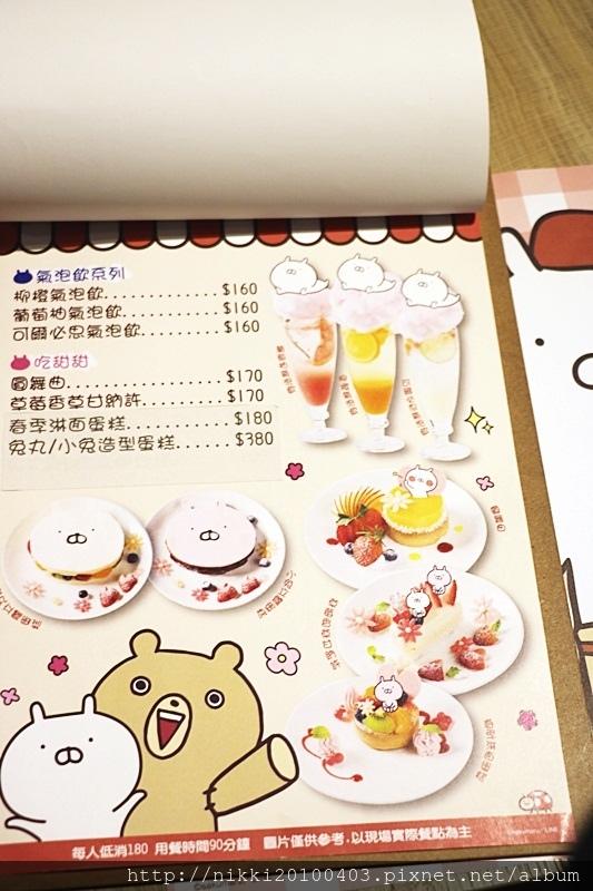 兔丸USAMARU X 頑食概念餐廳 Foodplay 信義誠品店 (22).JPG