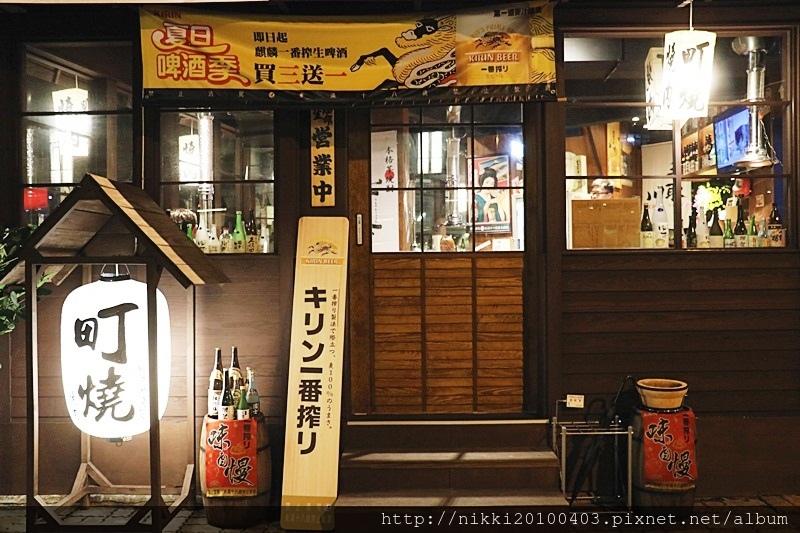 町燒酒食 (39).JPG