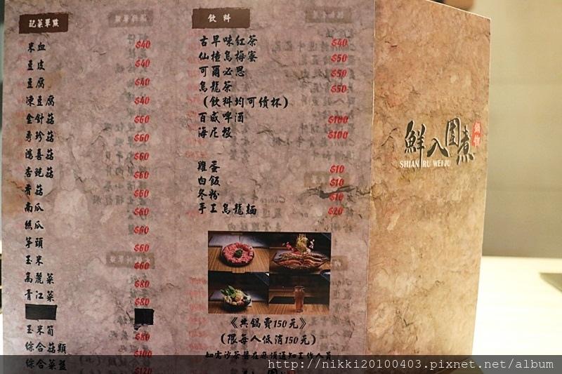 鮮入圍煮 (5).JPG