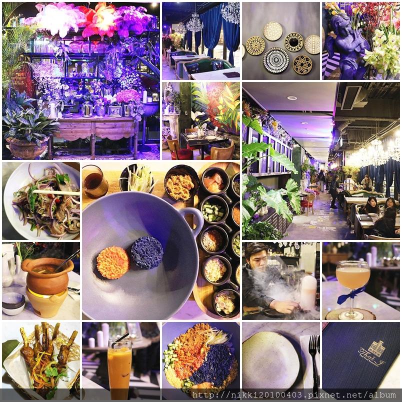 thai j 泰式料理餐廳 ATT信義店 台北信義區泰式餐廳推薦.jpg