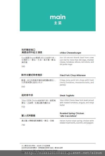 amba台北西門町意舍酒店 吃吧餐廳菜單 (4).JPG