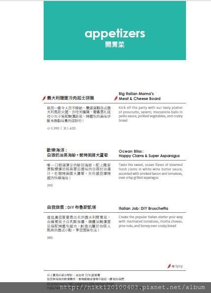 amba台北西門町意舍酒店 吃吧餐廳菜單 (1).JPG