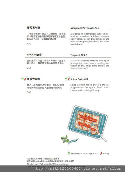 amba台北西門町意舍酒店 吃吧餐廳菜單 (3).JPG