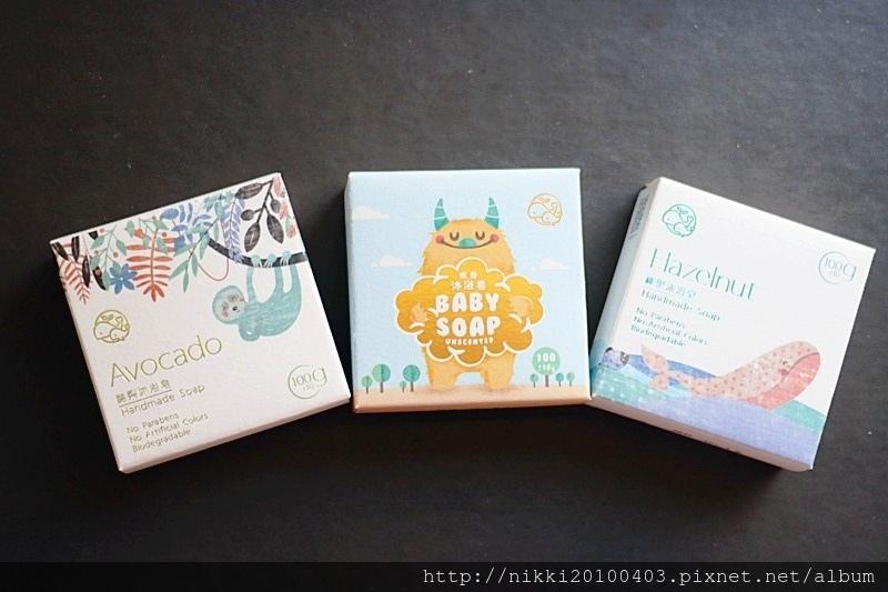 酪梨沐浴皂、無香寶寶沐浴皂、榛果沐浴皂-天然手工皂推薦