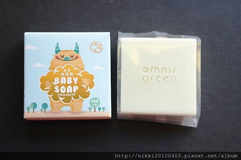 寶寶無香沐浴皂-天然手工皂推薦