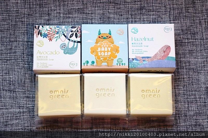 歐米綠omnisgreen天然手工皂-天然手工皂推薦