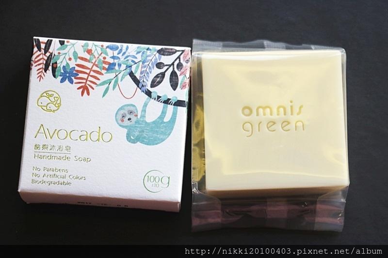 酪梨沐浴皂-歐米綠omnisgreen-天然手工皂推薦
