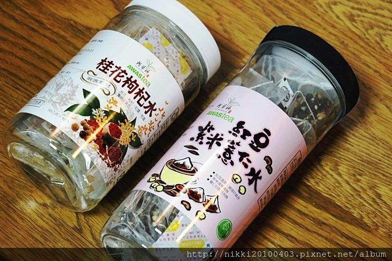阿華師茶業 (2).JPG